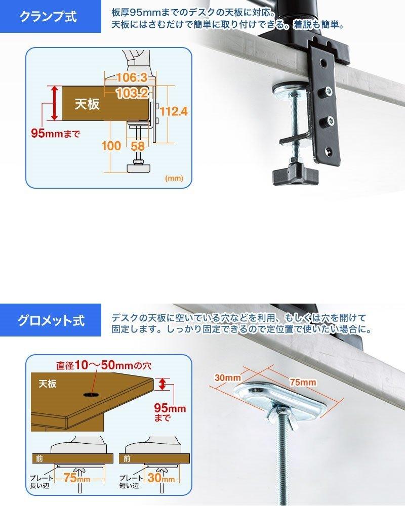 【1円スタート 新品未使用】モニターアーム ガススプリング式液晶ディスプレイアーム ガス圧式 17-27インチ対応 1画面 iMac対応_画像6