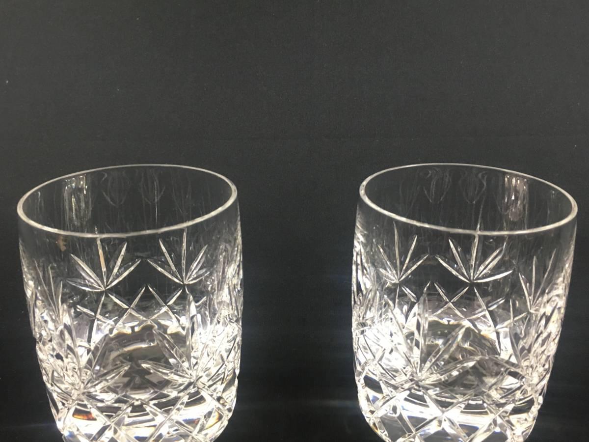 米ホワイトハウス使用 LENOX USA レノックス チャールストン クリスタルロックグラス ペア Charleston Double Old Fashioned Glass Tumbler_画像3