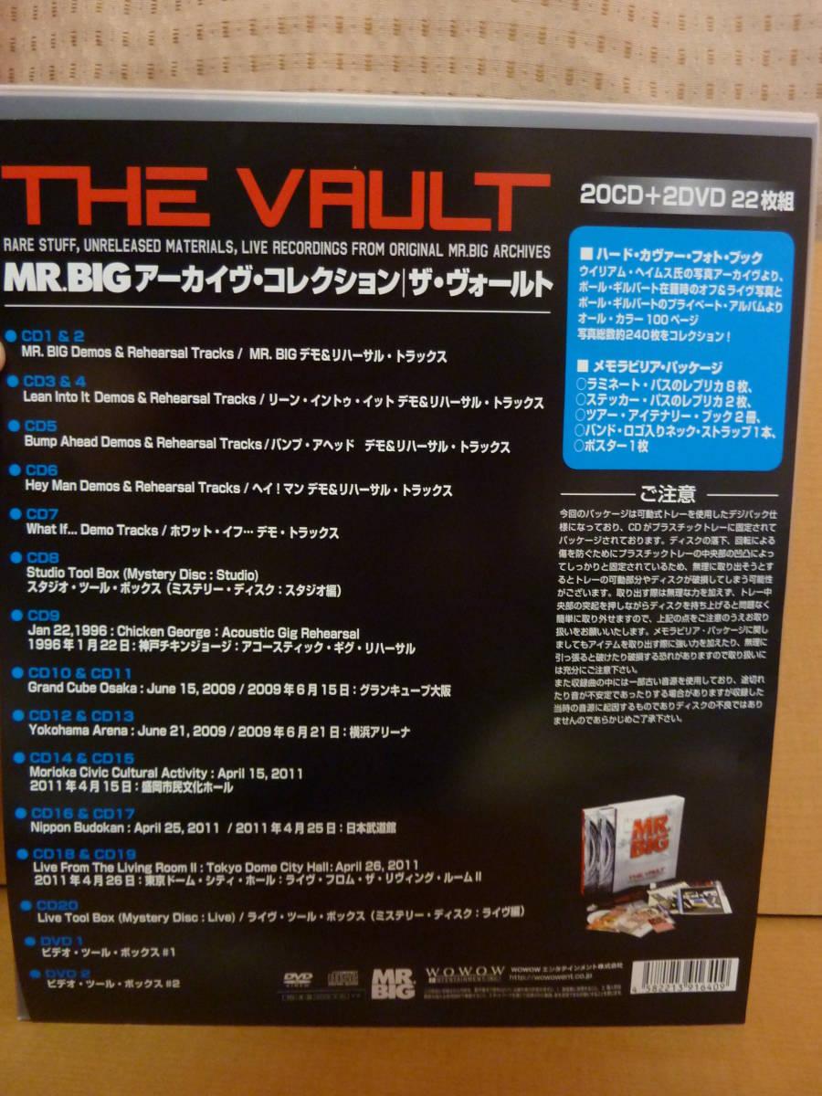 帯付【20CD+2DVD+フォトブック他】Mr. BIG THE VAULT アーカイヴ・コレクション ザ・ヴォールト【中古品】IEZP-100 MRBIG-2_画像2