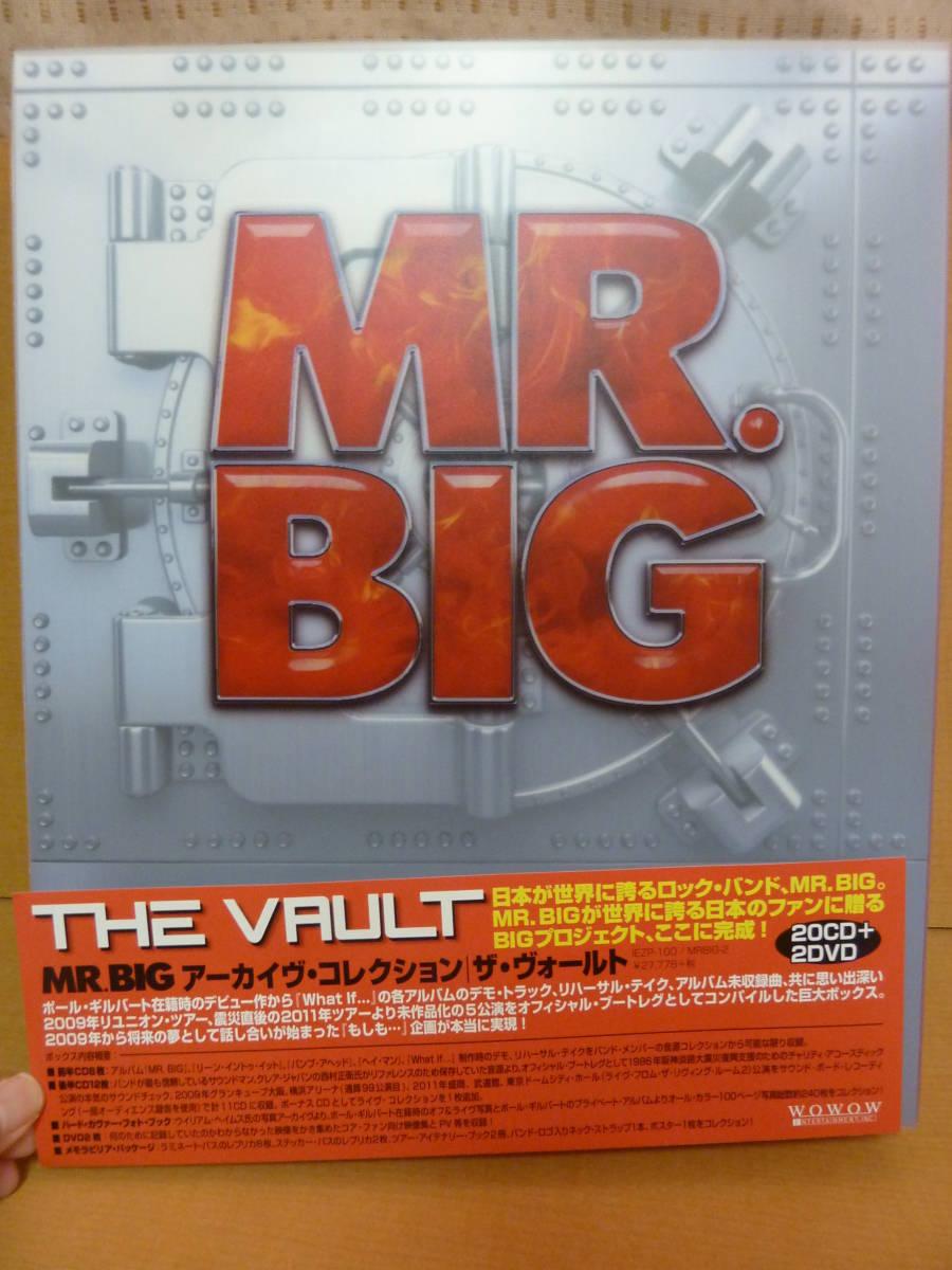 帯付【20CD+2DVD+フォトブック他】Mr. BIG THE VAULT アーカイヴ・コレクション ザ・ヴォールト【中古品】IEZP-100 MRBIG-2