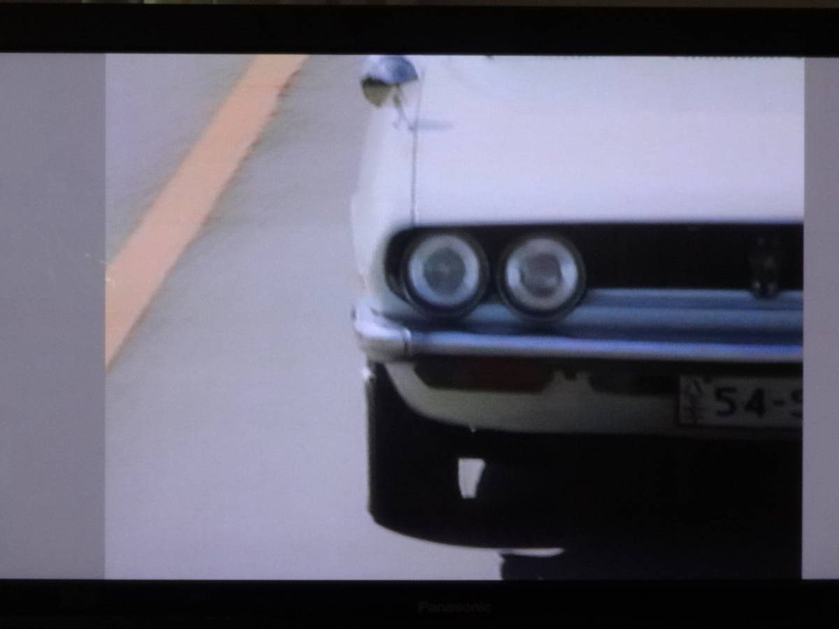 日本の名車vol.5 いすゞ 117クーペ VHS_画像3