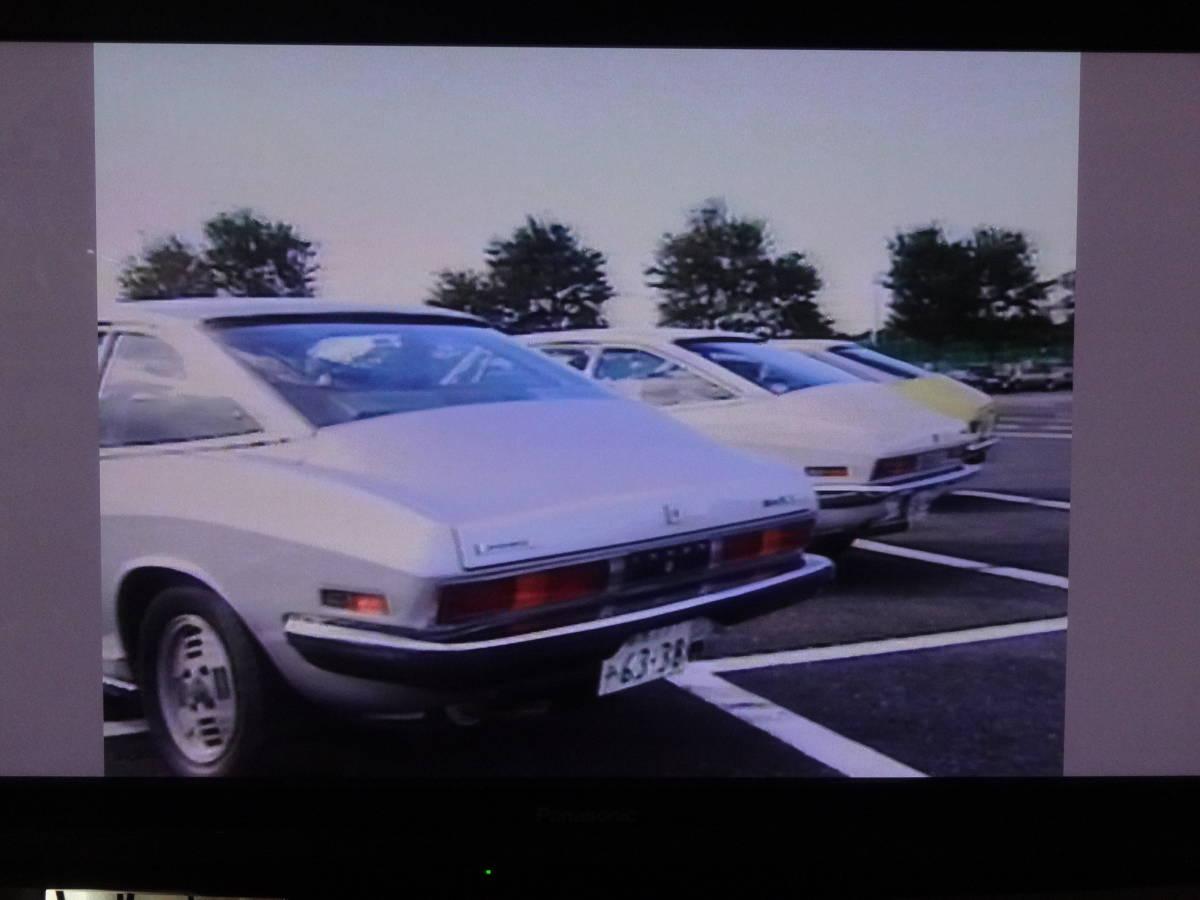 日本の名車vol.5 いすゞ 117クーペ VHS_画像4