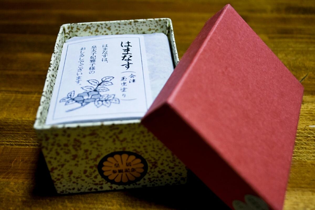 平成 令和【新品未使用】皇居 参観記念 はなます 会津玉虫塗り 小箱 レターパック発送 皇室 雅子様 小物入れ_画像3