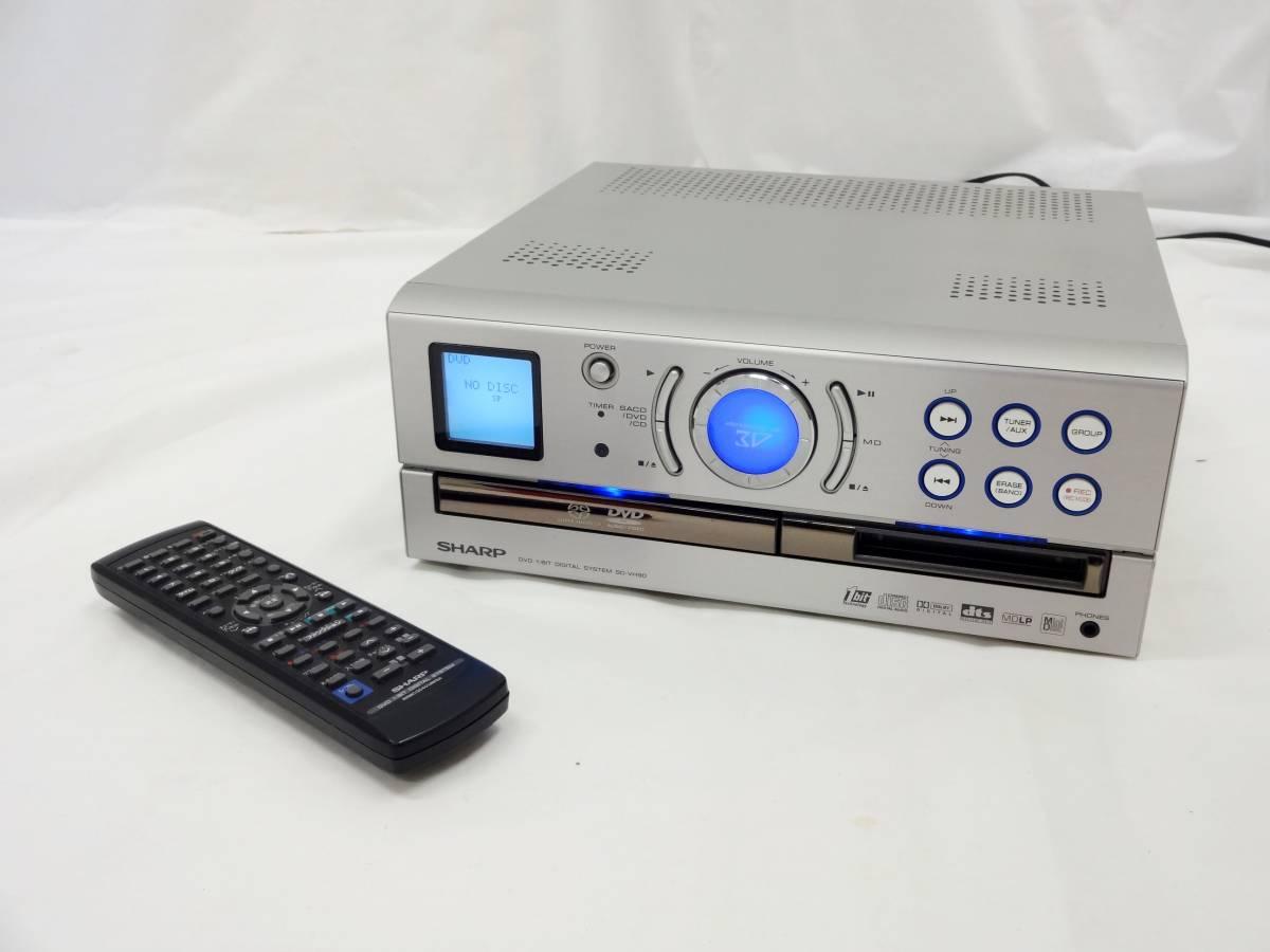 SHARP シャープ SD-VH90 DVD1ビットデジタルシステム DVD/CD/MD/チューナー プレーヤー コンポ [U]