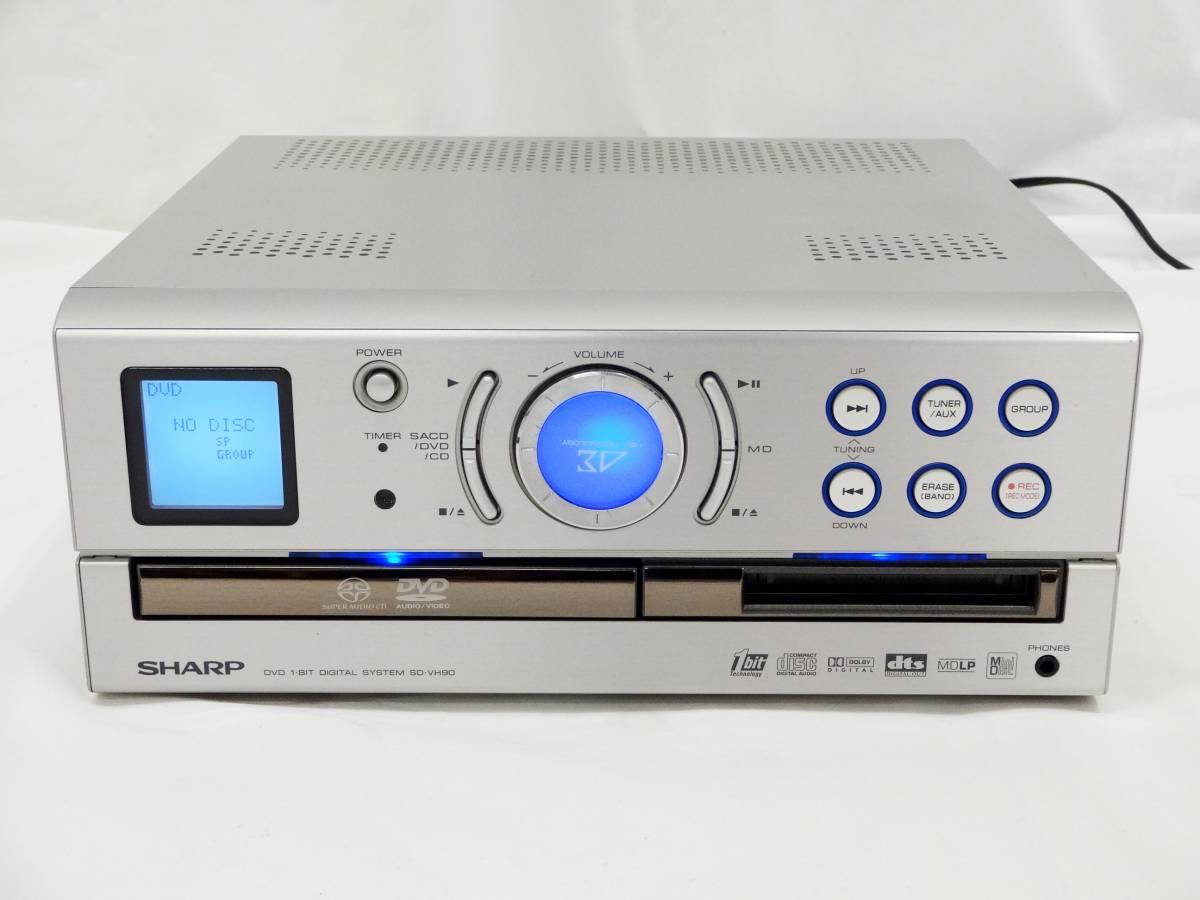 SHARP シャープ SD-VH90 DVD1ビットデジタルシステム DVD/CD/MD/チューナー プレーヤー コンポ [U]_画像2