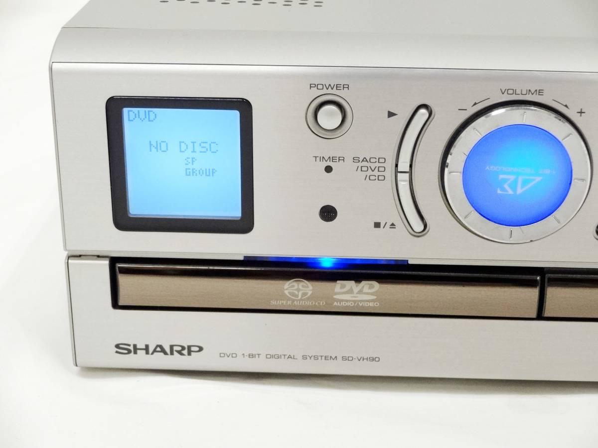 SHARP シャープ SD-VH90 DVD1ビットデジタルシステム DVD/CD/MD/チューナー プレーヤー コンポ [U]_画像3