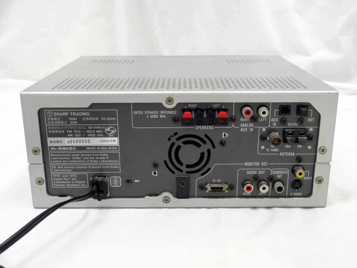 SHARP シャープ SD-VH90 DVD1ビットデジタルシステム DVD/CD/MD/チューナー プレーヤー コンポ [U]_画像6