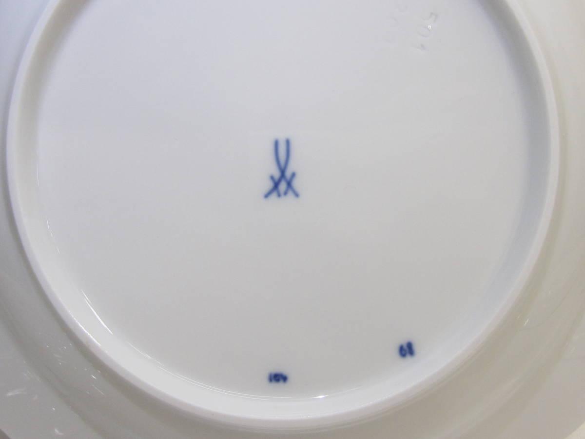 【MEISSEN/マイセン】ブルーオニオン/デザートプレート/ケーキ皿/(約)18㎝/6枚[R] _画像10