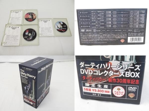 DVDまとめて20点/THE WESTERN MOVIES vol.2/ダーティーハリーシリーズDVDコレクターズボックス/WESTERN HEROES BOX.2など [K]_画像5