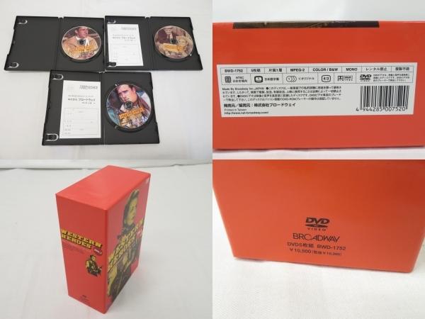 DVDまとめて20点/THE WESTERN MOVIES vol.2/ダーティーハリーシリーズDVDコレクターズボックス/WESTERN HEROES BOX.2など [K]_画像7