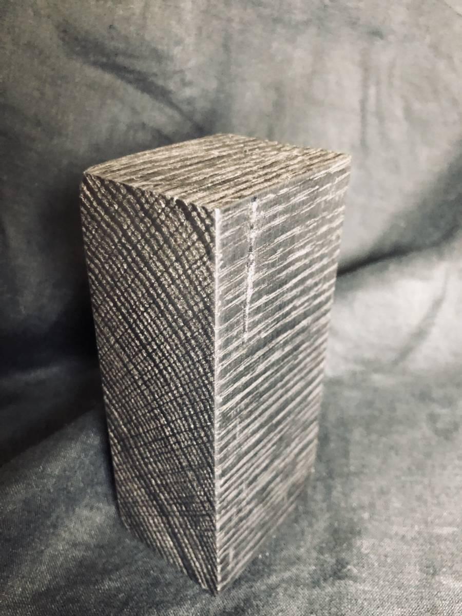 bog oak (木の化石)_画像2