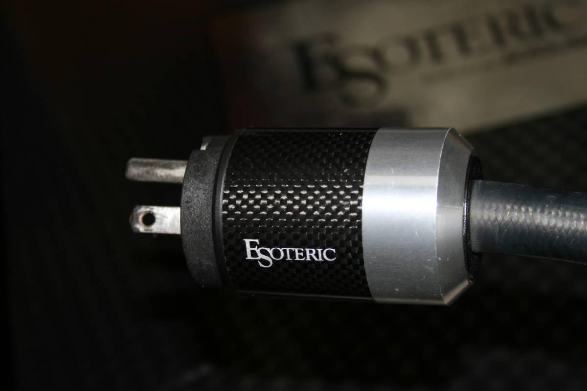 ESOTERIC 8N-PC8000 電源ケーブル 1.5m 元箱(木箱、化粧箱、輸送用段ボール箱)付 美品