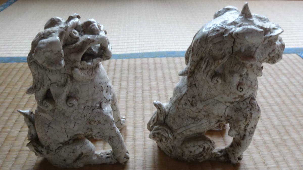 志野焼き 獅子 狛犬_画像4