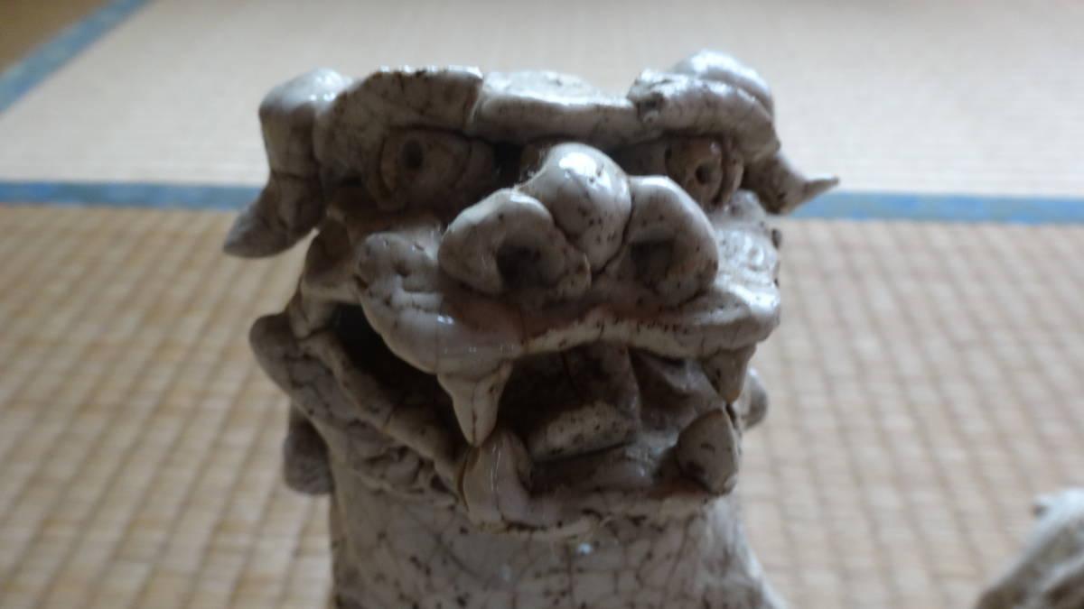志野焼き 獅子 狛犬_画像5