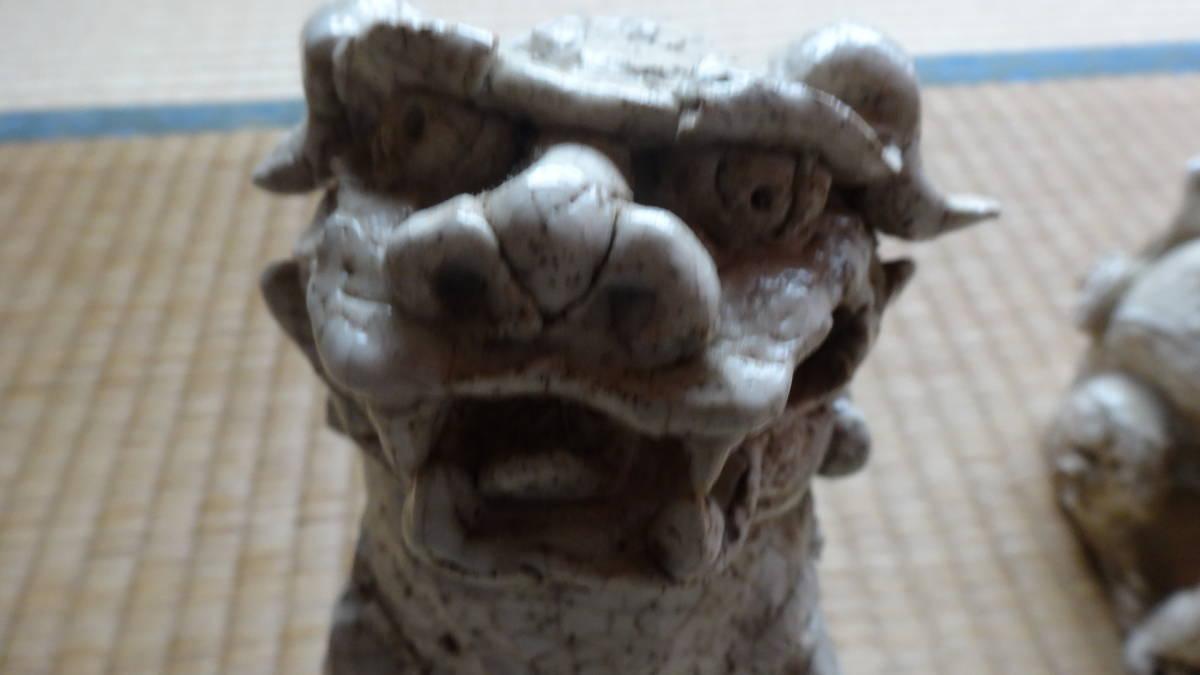 志野焼き 獅子 狛犬_画像10