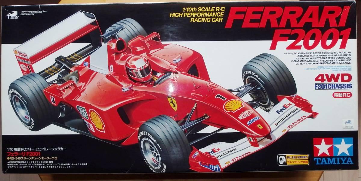 絶版 タミヤ フェラーリ F2001 電動RC フォーミュラー1レーシングカー 1/10