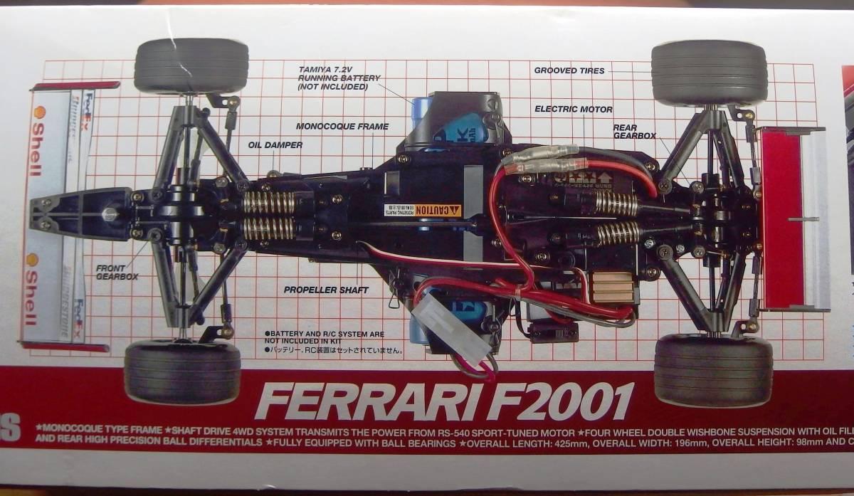 絶版 タミヤ フェラーリ F2001 電動RC フォーミュラー1レーシングカー 1/10_画像5