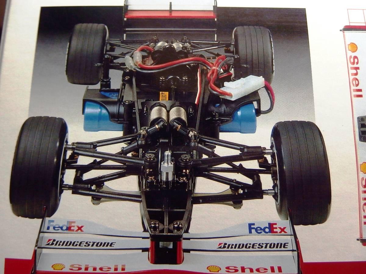 絶版 タミヤ フェラーリ F2001 電動RC フォーミュラー1レーシングカー 1/10_画像4