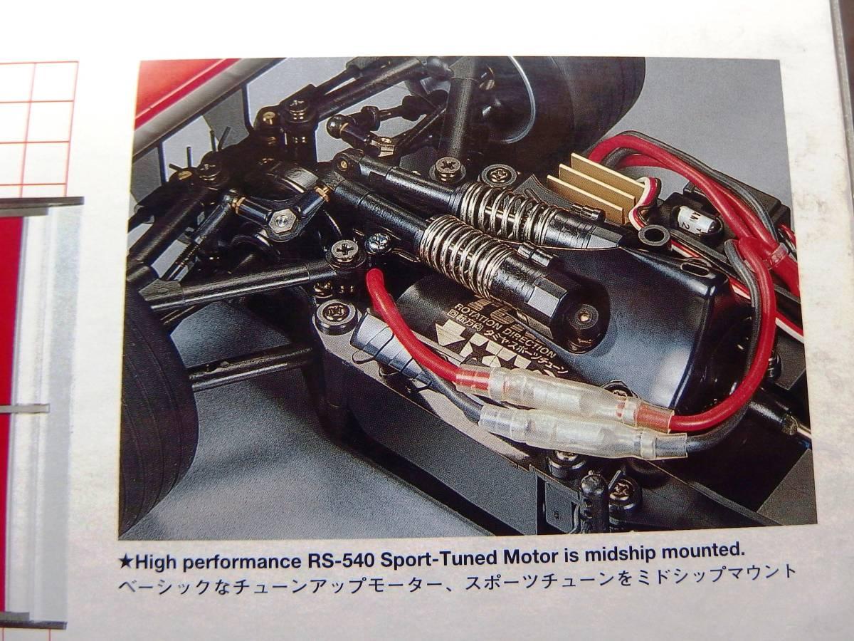 絶版 タミヤ フェラーリ F2001 電動RC フォーミュラー1レーシングカー 1/10_画像6