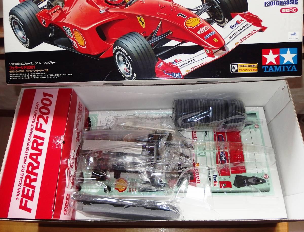 絶版 タミヤ フェラーリ F2001 電動RC フォーミュラー1レーシングカー 1/10_画像7