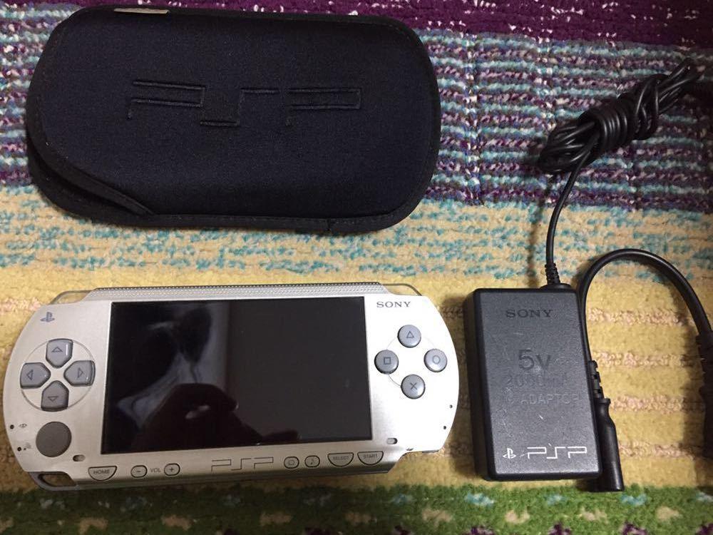 ■SONY プレイステーション・ポータブル(PSP-1000) シルバー■CFW6.60 ME-1.3 送料無料