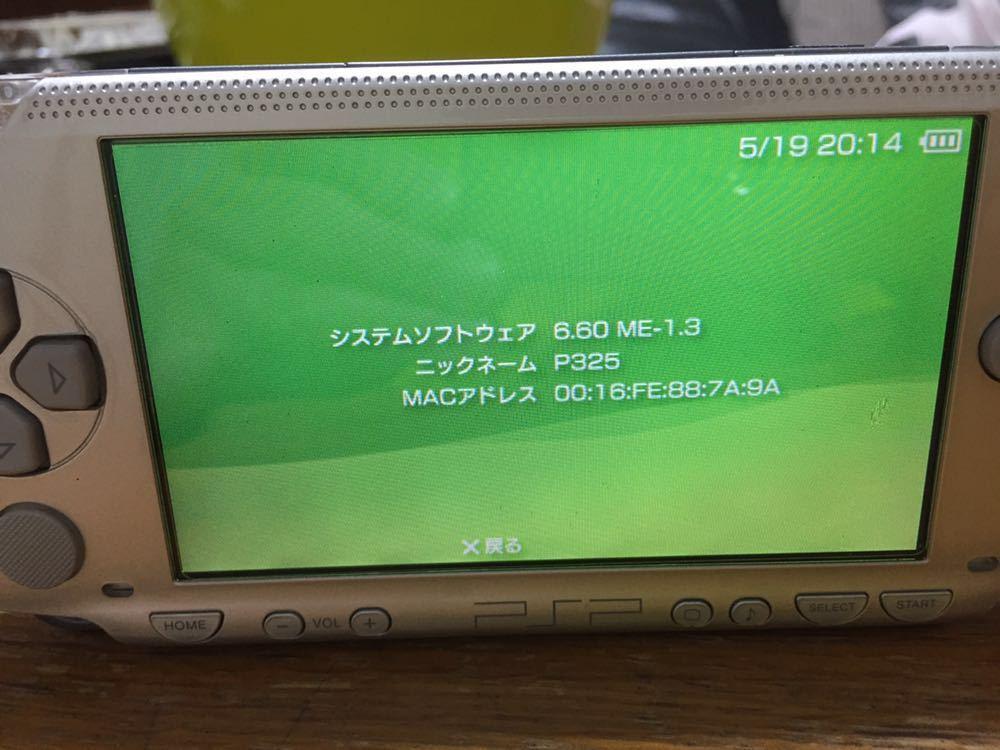 ■SONY プレイステーション・ポータブル(PSP-1000) シルバー■CFW6.60 ME-1.3 送料無料_画像4
