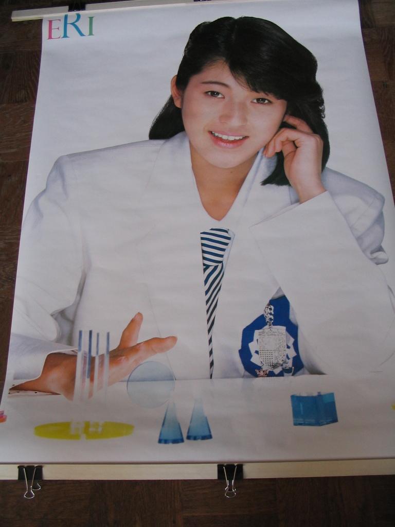 子 番号 会員 ニャン クラブ お