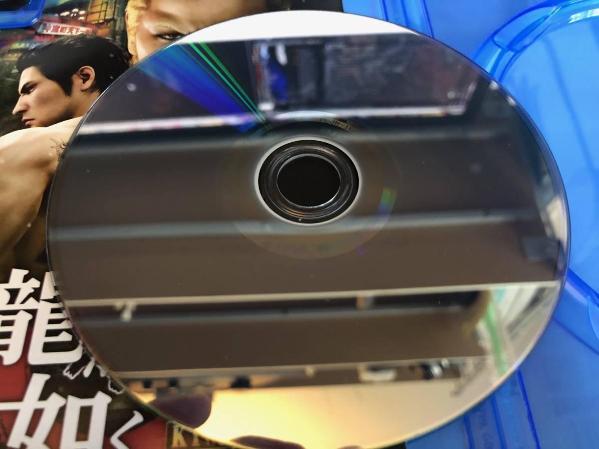 送料無料 美品 PS4 ソフト 龍が如く 極2 KIWAMI2_画像4