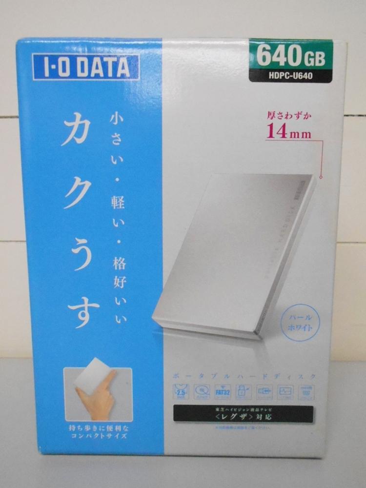 ★I-O DATA カクうす ポータブルハードディスク HDPC-U640 パールホワイト 640GB レグザ対応★_画像5