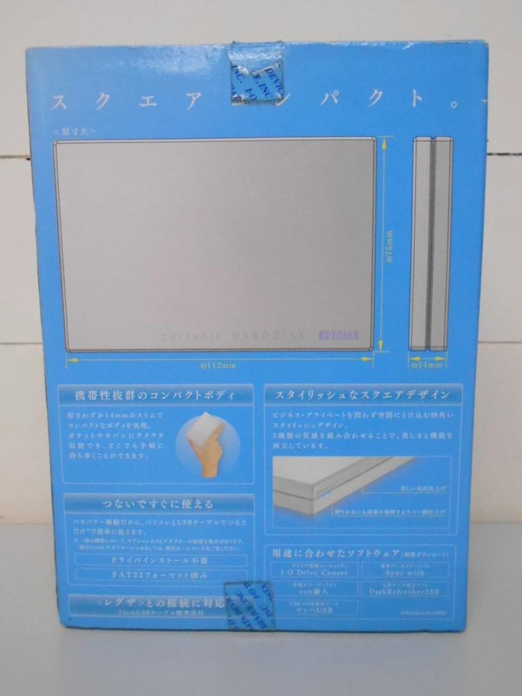 ★I-O DATA カクうす ポータブルハードディスク HDPC-U640 パールホワイト 640GB レグザ対応★_画像7