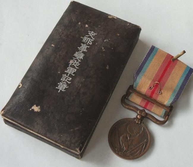 戦前 戦時 支那事変 従軍記章 旧日本軍 大日本帝国 アンティーク メダル バッジ 徽章_画像1