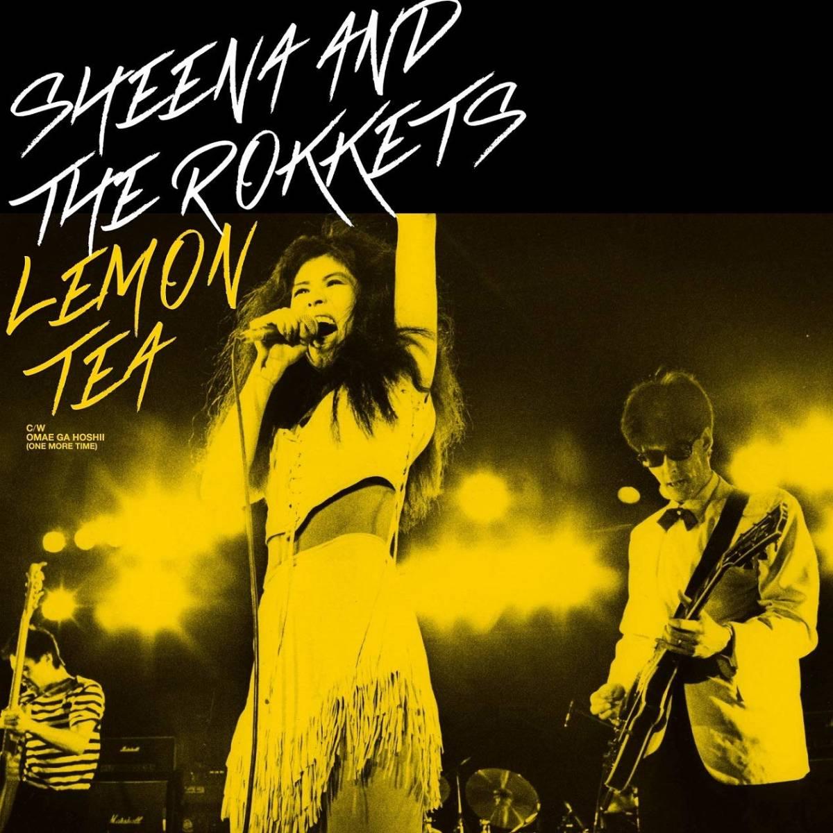 (新品未使用)完全生産限定盤 LEMON TEA シーナ&ロケッツ SHEENA&the ROKKETS レモンティー オマエガホシイ