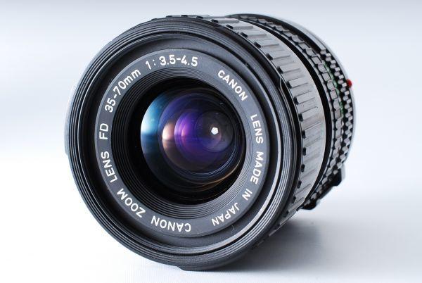 ★外観極上美品★Canon キヤノン AE-1 FD 35-70mm F3.5-4.5★モルト交換済み!B202_画像9