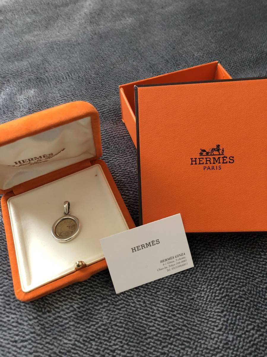 HERMES 箱付き 美品 レア ペンダントトップ コインネックレス エルメス シルバー ゴールド ネックレス