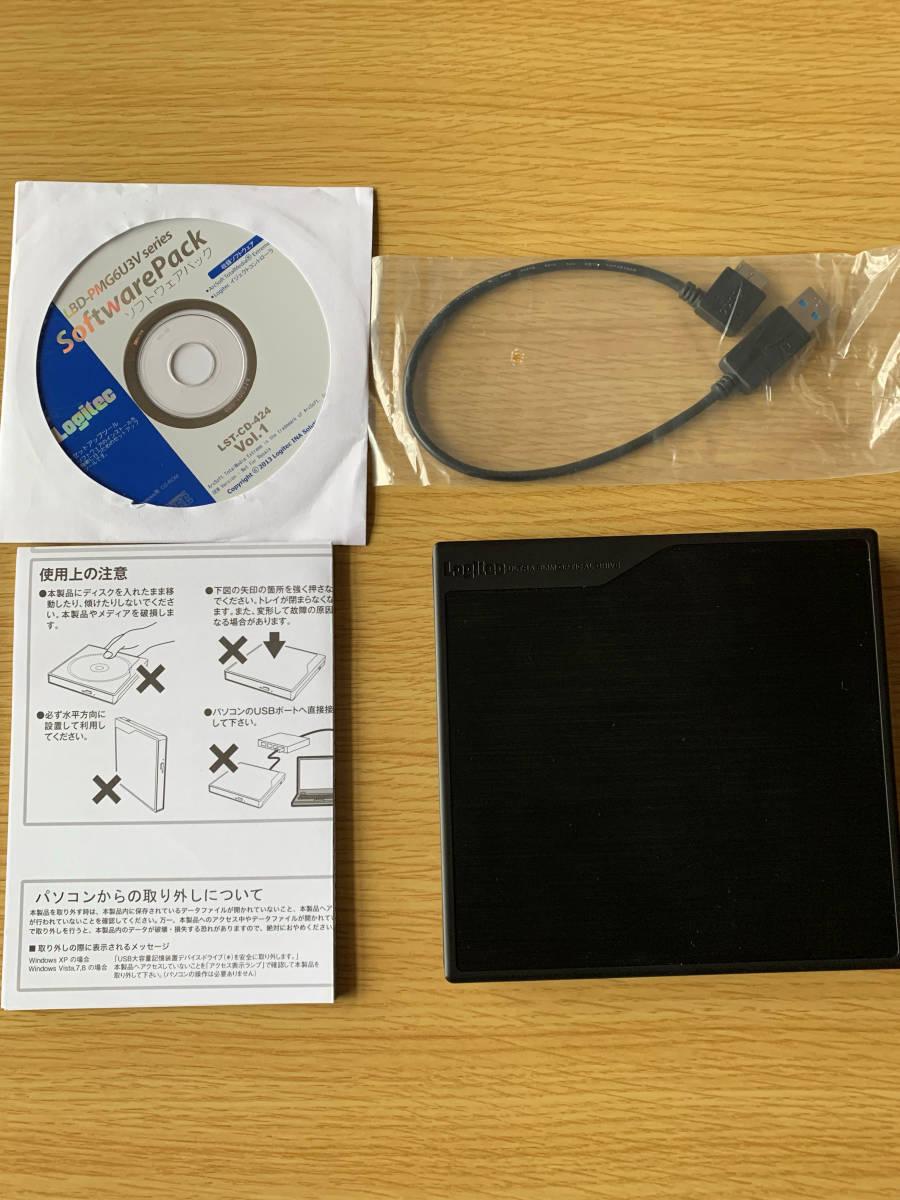 Logitec USB3.0対応 ポータブルBDドライブ_画像3