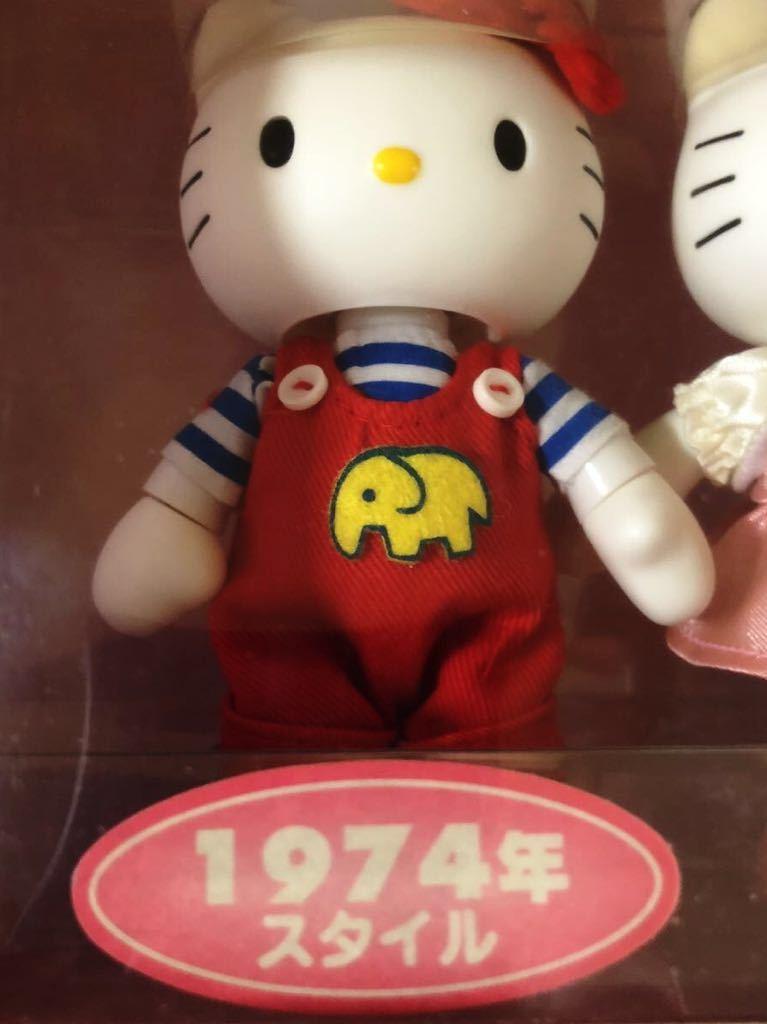 『1円スタート!』★ Hello Kitty ★【激レア・美品】自在フィギュア2点セット!1974・2004年スタイル★約11.5cm★30周年記念!現品限り!_画像4