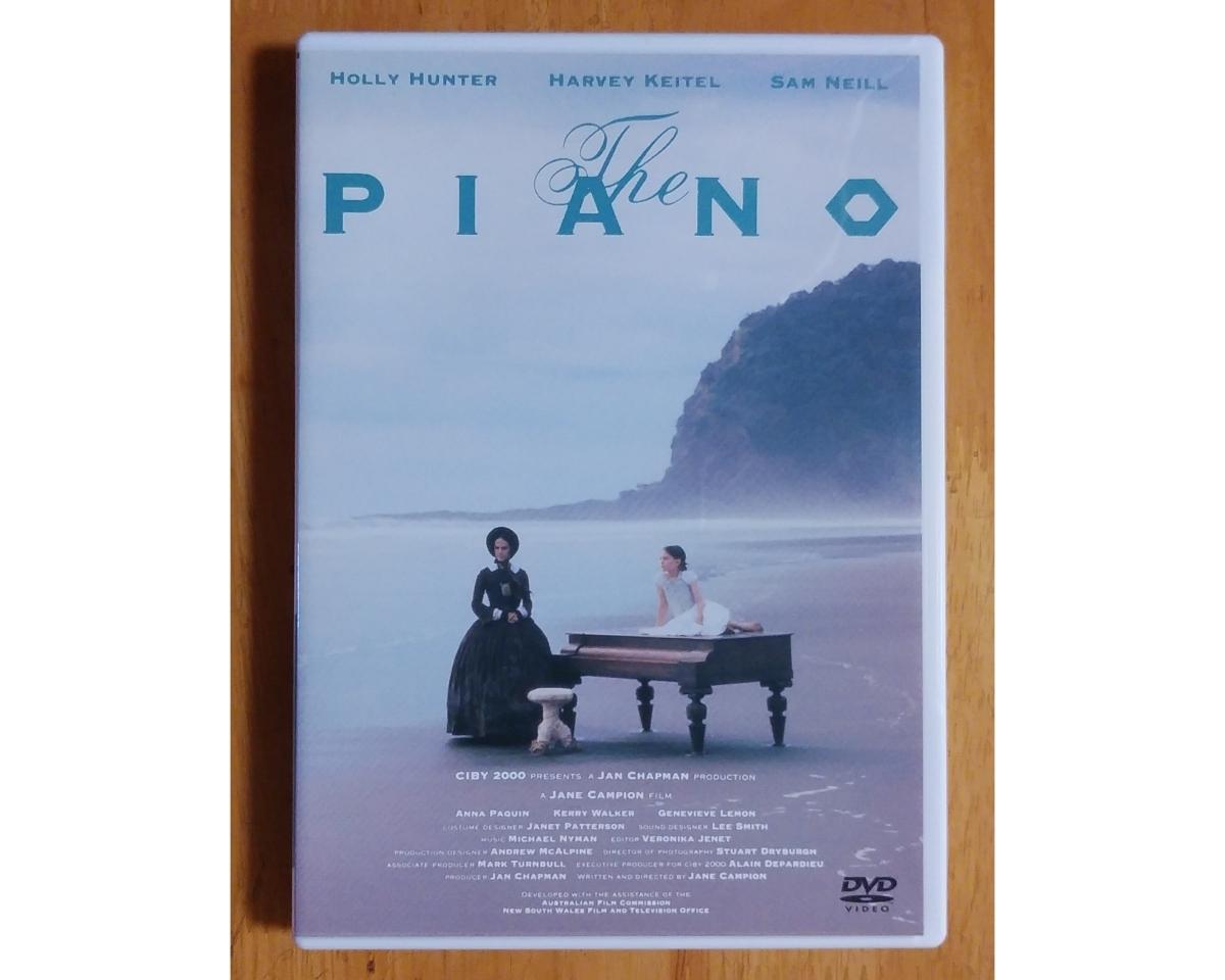 ピアノ・レッスン DVD PIANO ジェーン・カンピオン ホリー・ハンター ハーヴェイ・カイテル サム・ニール アンナ・パキン