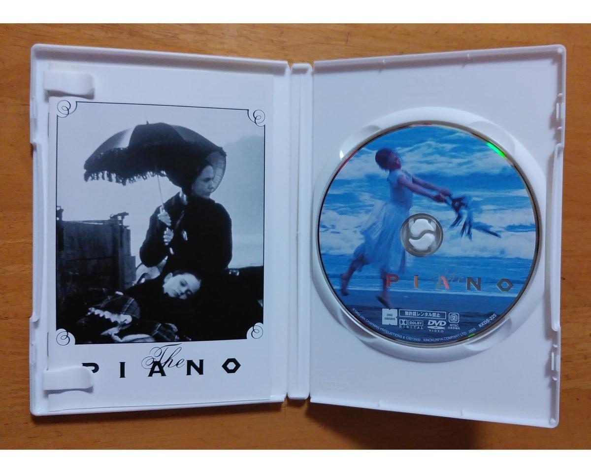 ピアノ・レッスン DVD PIANO ジェーン・カンピオン ホリー・ハンター ハーヴェイ・カイテル サム・ニール アンナ・パキン _画像3
