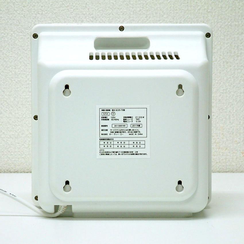 空気清浄機)光触媒小型除菌脱臭機/トイレ・玄関・キッチン・寝室用(4.5畳)/未使用/C2_画像5