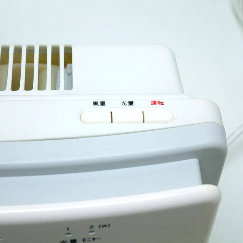 空気清浄機)光触媒小型除菌脱臭機/トイレ・玄関・キッチン・寝室用(4.5畳)/未使用/C2_画像7