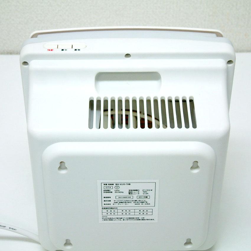 空気清浄機)光触媒小型除菌脱臭機/トイレ・玄関・キッチン・寝室用(4.5畳)/未使用/C2_画像6
