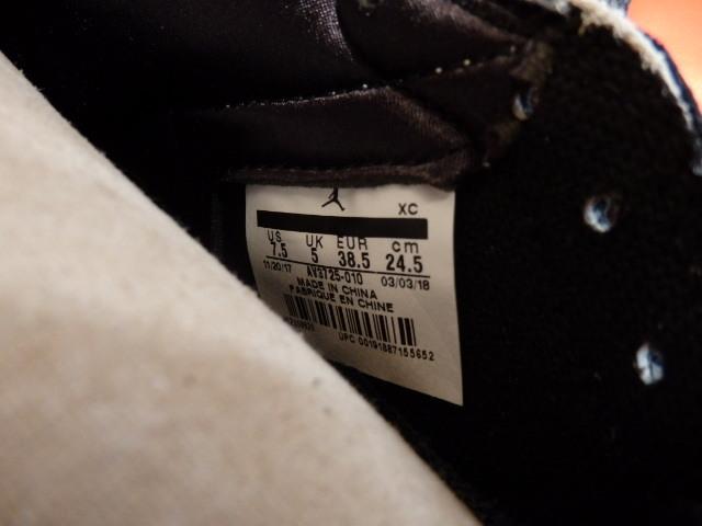 SNKRS購入 24.5cm AIR JORDAN 1 RETRO HIGH OG SL SATIN SHATTERED BACKBOARD ジョーダン1 レトロ ハイ サテン シャッタード バックボード_画像5