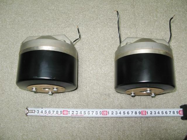 超レア ★ TAD TD-2002と同等品? ベリリウム振動板ドライバー ★(ペア)_画像4