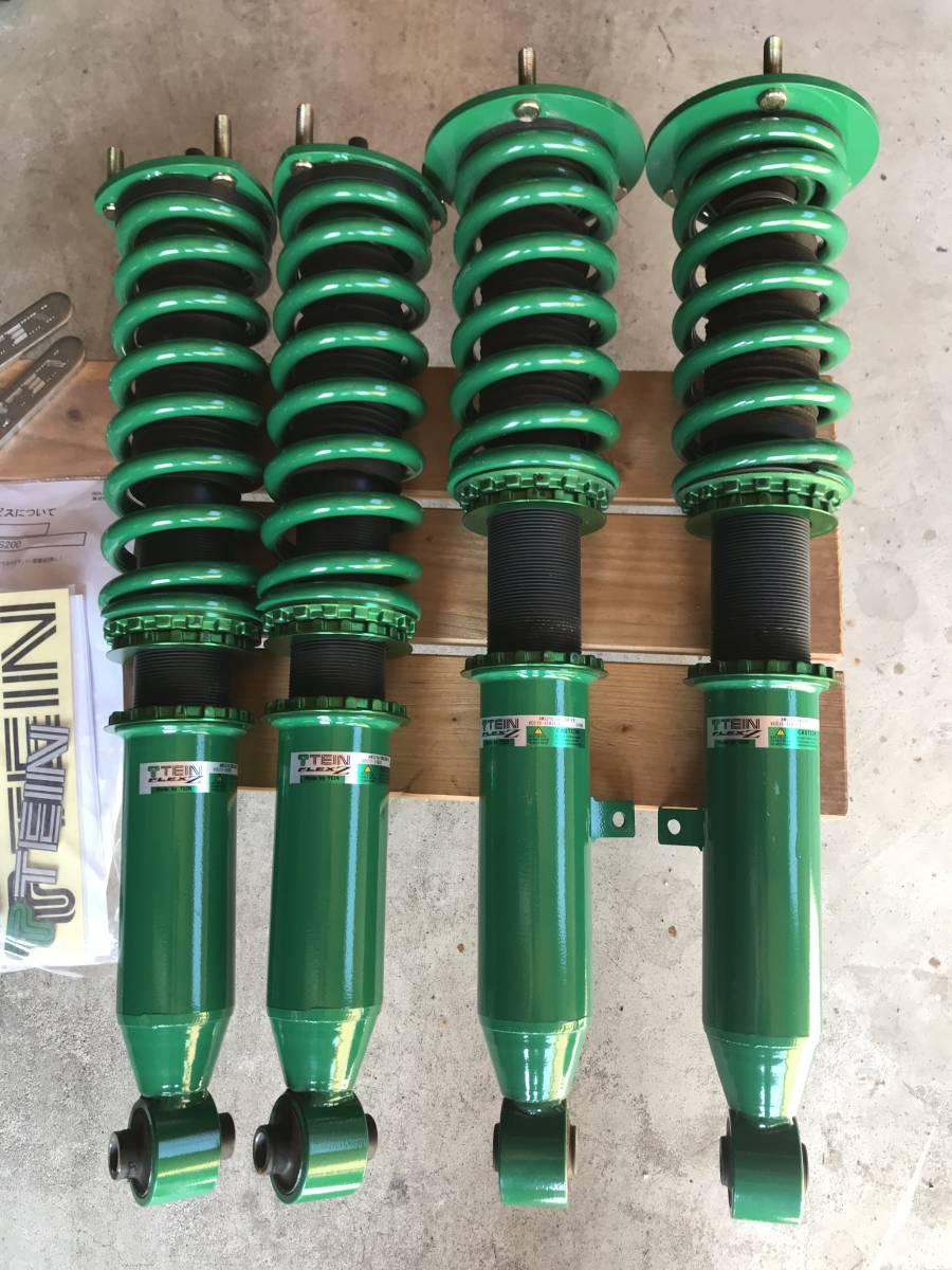 TEIN FLEX Z レクサス クラウン 車高調 GRS180 AWS210 レクサス GS300 350 430などに適合 テイン フレックスZ