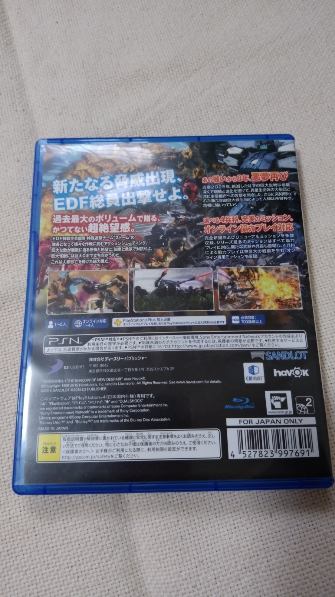 USED 美 PS4☆地球防衛軍4.1 THE SHADOW OF NEW DESPAIR_画像2