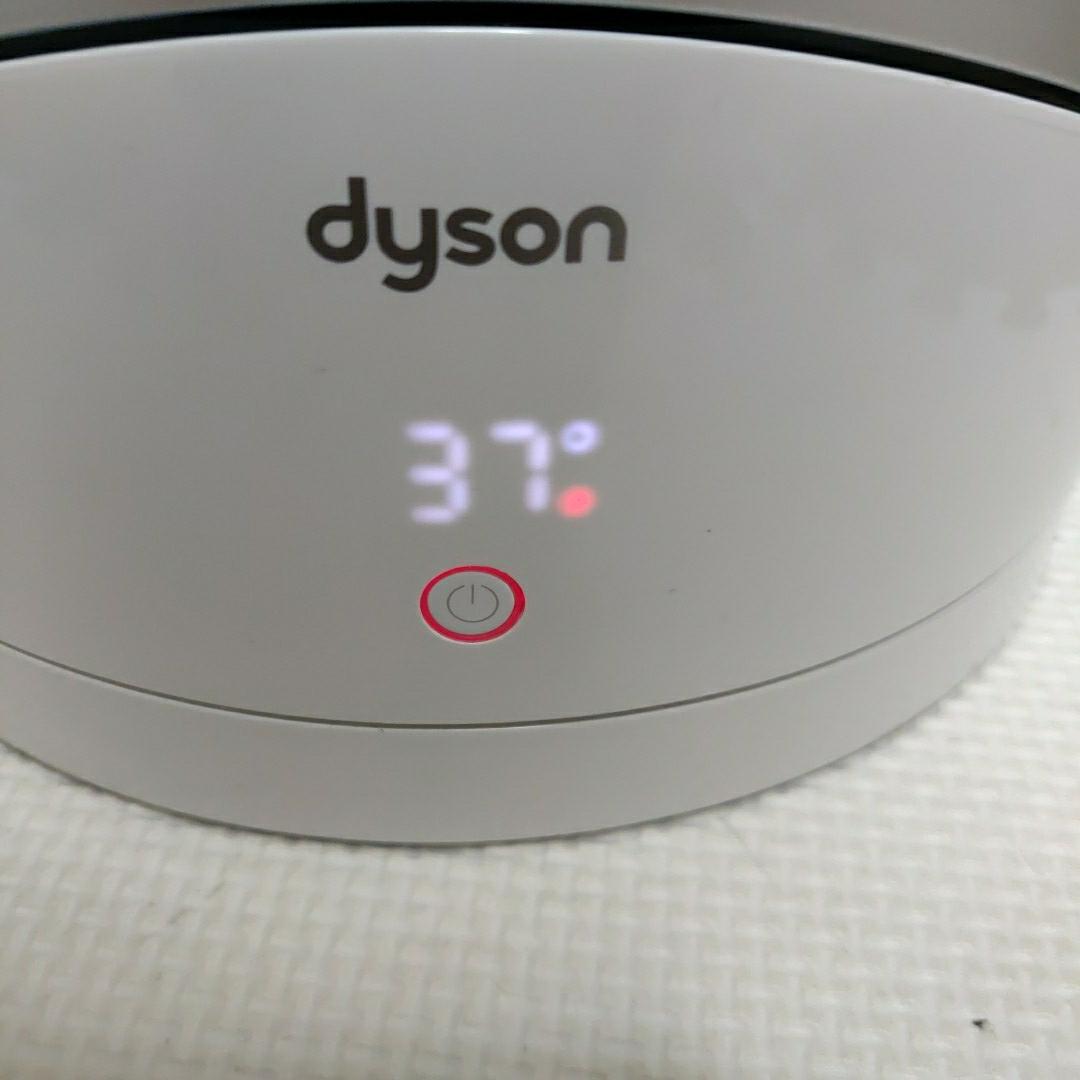 dyson ダイソン HP01 空気清浄機能付ファンヒーター_画像4