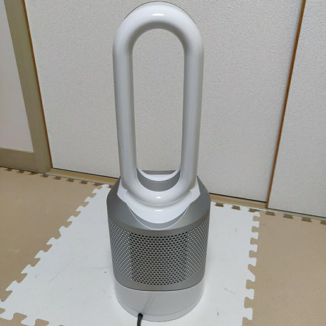 dyson ダイソン HP01 空気清浄機能付ファンヒーター_画像6