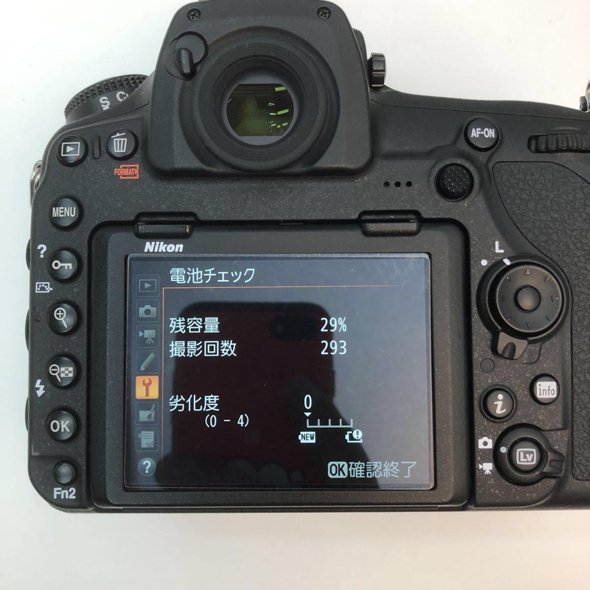 EN-EL4a 【ポイント3倍】 Li-ionリチャージャブルバッテリー Nikon