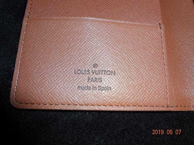 ■送料無料■新品未使用■ ルイ・ヴィトン モノグラム  パスポートケース(M60179) メンズも!レディースも!LOUIS VUITTON_画像6