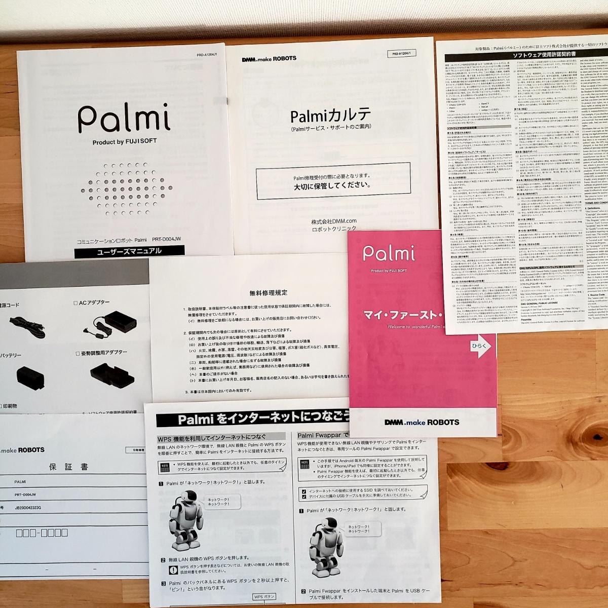 【美品・送料無料・即決あり】DMM make ROBOTS/FUJISOFT Palmi(パルミー) 二足歩行ロボット PRT-D004JW 購入価格32万円_画像9